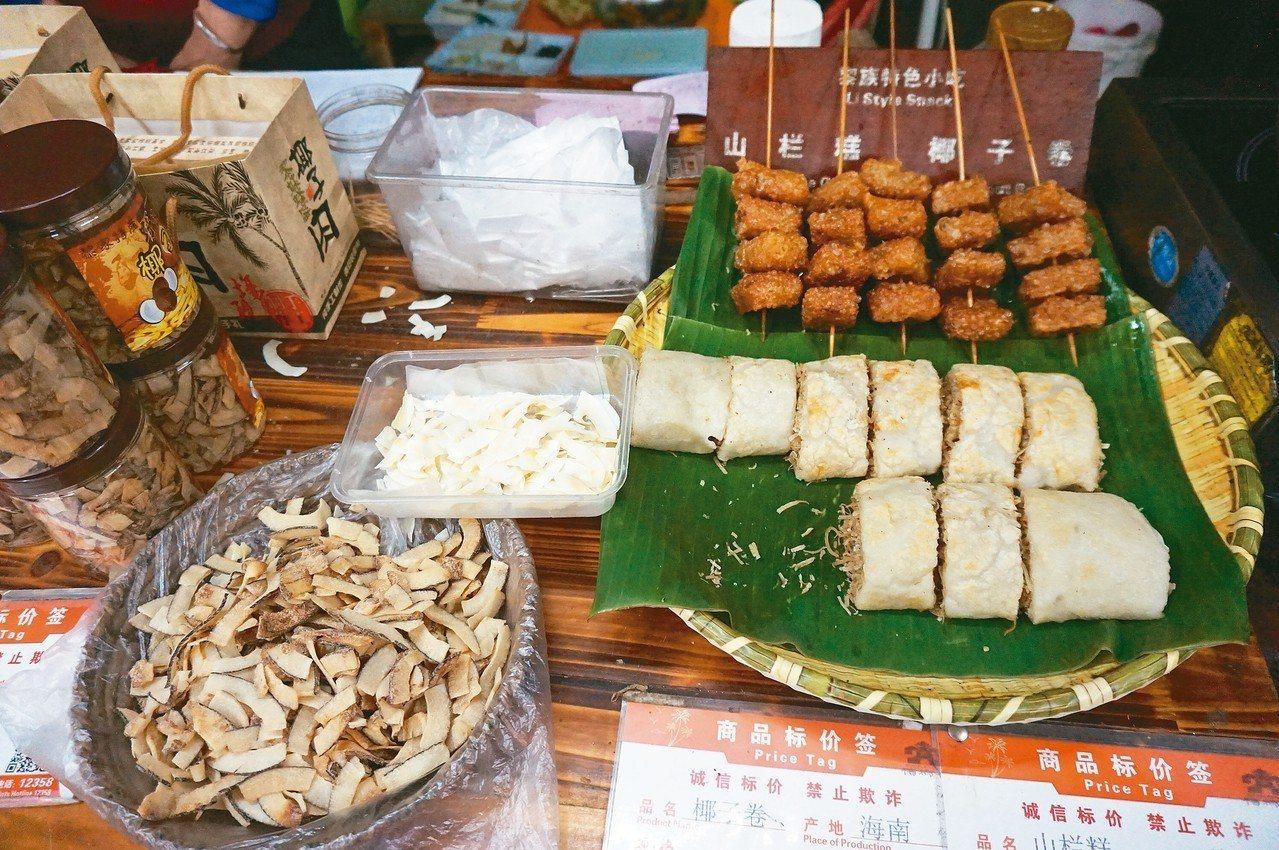 黎族當地小吃山欄糕、椰子卷。 記者胡明揚/攝影 圖/本報保亭傳真