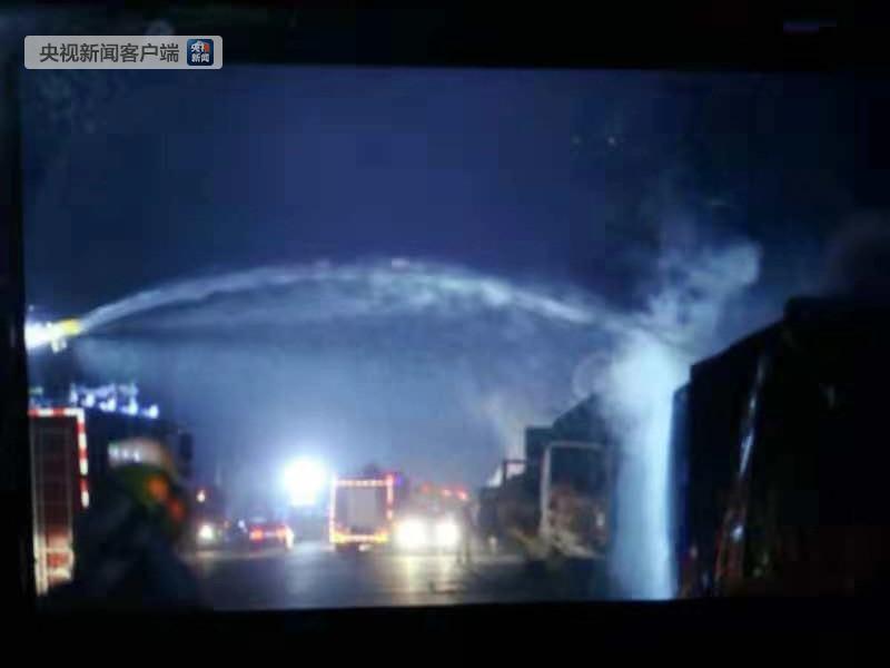 河北盛華化工今(28)日凌晨發生爆炸工安意外,目前已致22人死亡。圖擷自央視新聞...