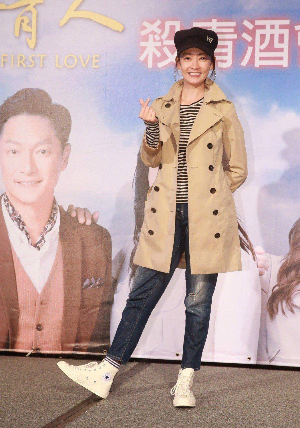 TVBS「初戀的情人」殺青酒會宴,演員潘慧如。記者黃義書/攝影