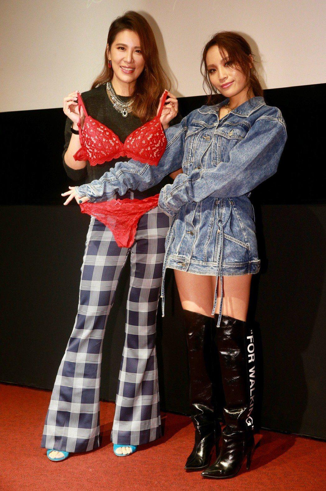 新生代歌手呂薔新專輯「你懂我說的嗎」9分鐘MV舉行首映會。影片女主角小禎送了一瓶