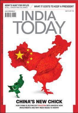 印度新聞雜誌「今日印度」探討中國在巴基斯坦的投資與影響。封面上中國地圖顯然少了西...