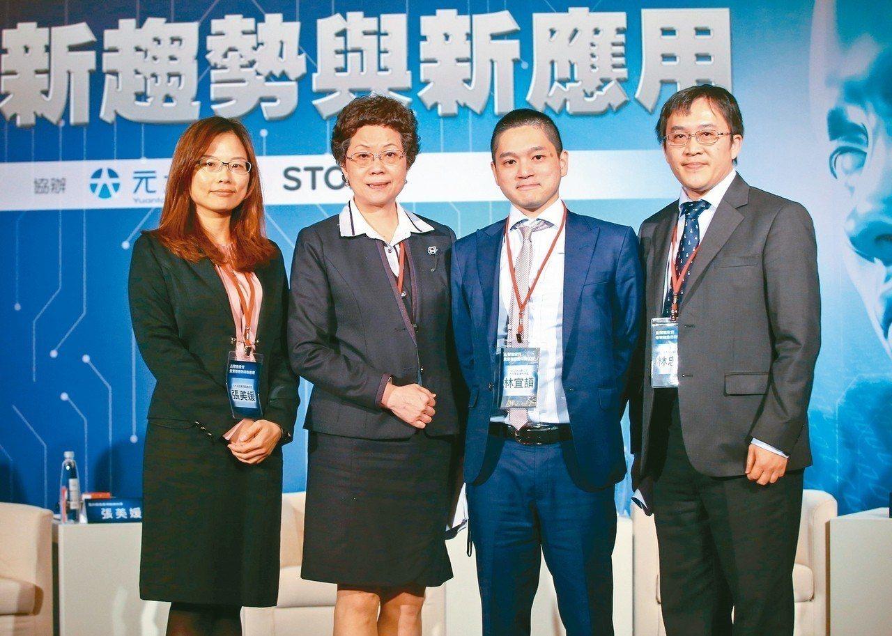 元大AI智能投資論壇,元大投信資深副總經理張美媛(左起)、華南銀行財富管理部經理...