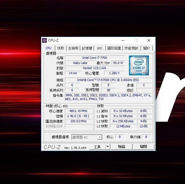 搭載最新第9代英特爾Core i7 9700K處理器。 彭子豪/攝影