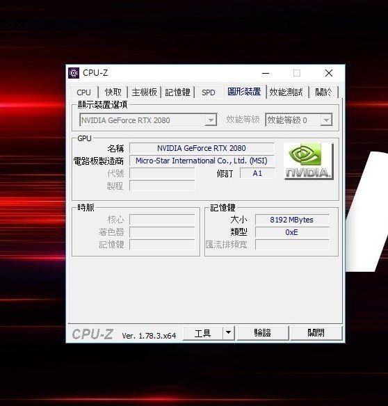 內建GeForce RTX 2080 8GB。 彭子豪/攝影