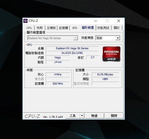 Radeon RX Vega56效能近呼與桌機版一致。 彭子豪/攝影