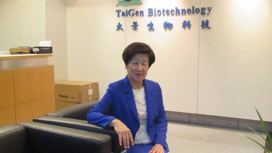 太景醫藥研發控股公司董事長許明珠。 翁永全/攝影