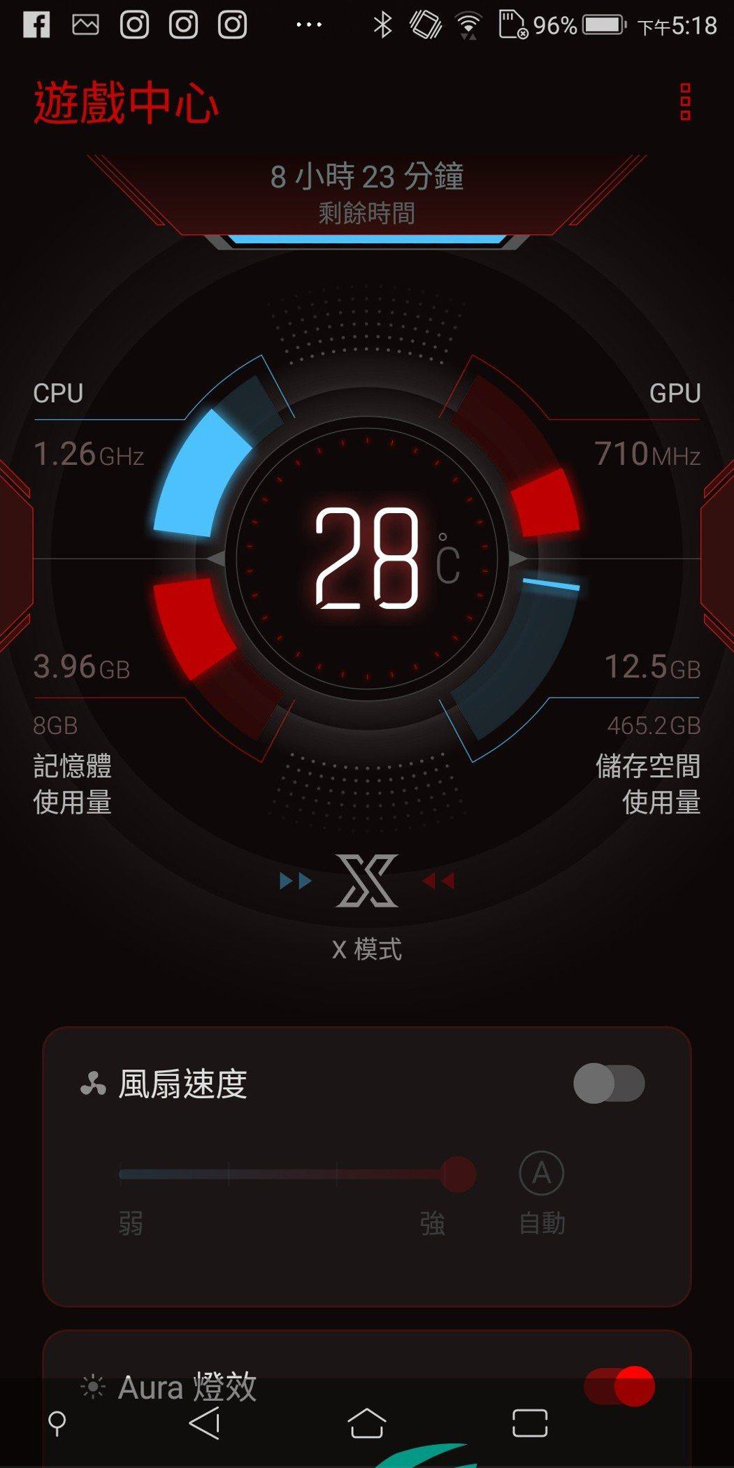 遊戲中心可進行各種效能及記憶體再到光源設定。 彭子豪/攝影