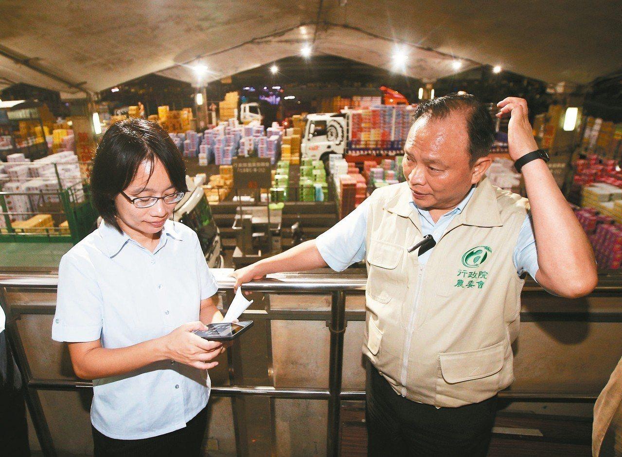 農委會主委林聰賢表示,吳音寧「階段性任務已經完成」,意味著吳音寧去職已成定局。 ...