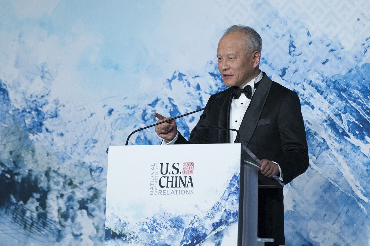 中國駐美大使崔天凱表示,如果美國對涉嫌侵犯人權的新疆官員展開制裁,中國將「按比例...