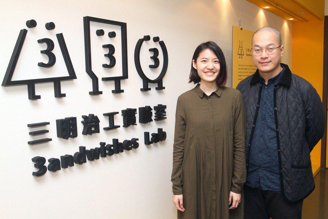 三明治工共同創辦人謝若琳(左)與李萬鏗(右)。 記者蘇健忠/攝影