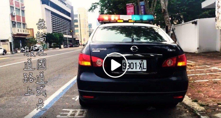 高雄市政府警察局以臉書PO文方式,希望推廣「閃雙黃燈提醒後車」的方式,來保護正在...