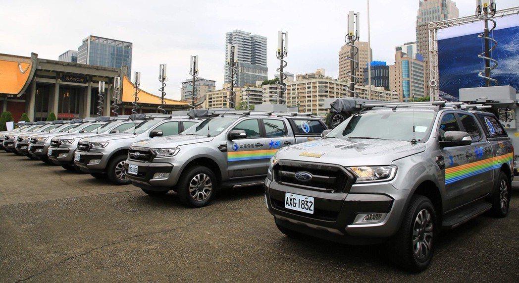 中華電信新增購的10台第五代防救災行動通訊車。 中華電信/提供