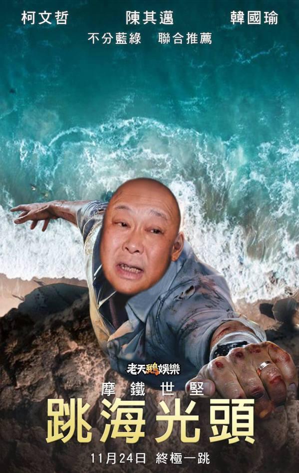 圖片來源/老天娥娛樂