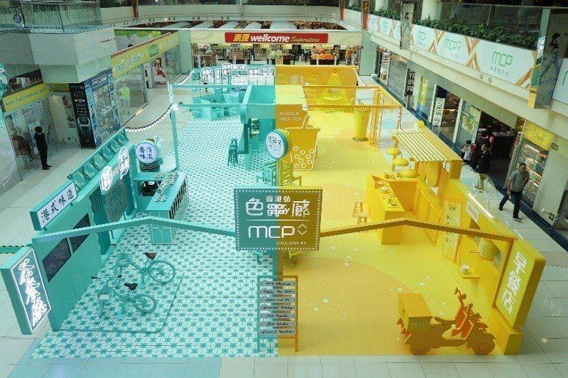 港台「雙色」早茶樂園 - MCP新都城中心。(圖:恒基兆業商場提供)