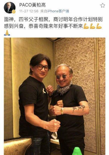 吳奇隆(左)被認為發福還撞臉成龍。圖/摘自微博