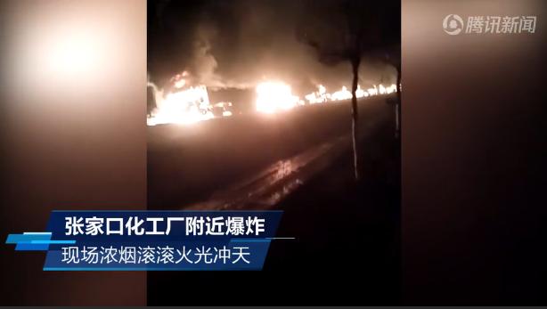 河北盛華化工今(28)日凌晨發生爆炸工安意外,目前已致22人死亡。河北新聞網