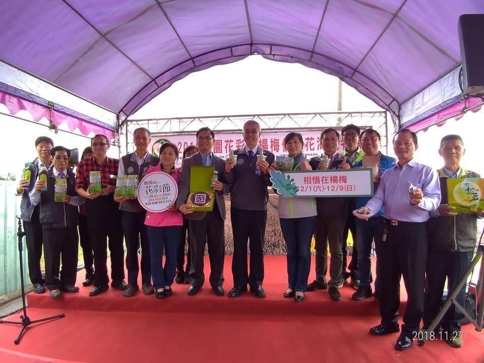 桃園市政府、楊梅區公所、農會宣傳12月1日登場的花彩節宣傳。圖/楊梅區農會提供