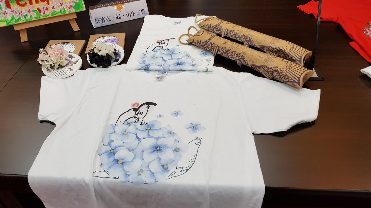好客在一起工作坊的山生三世產品獲繡球花產品開發競賽第1名。記者黃瑞典/攝影