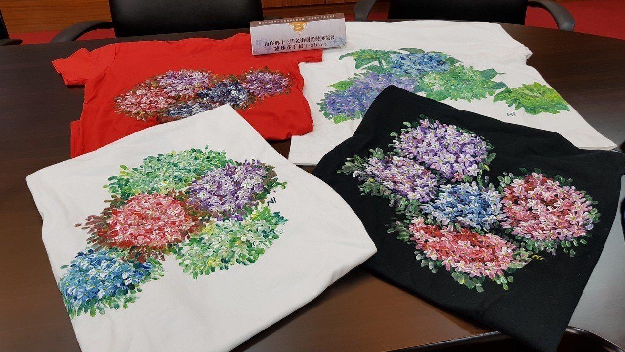 十三間老街觀光發展協會的繡球花手繪T恤獲繡球花產品開發競賽第2名。記者黃瑞典/攝...