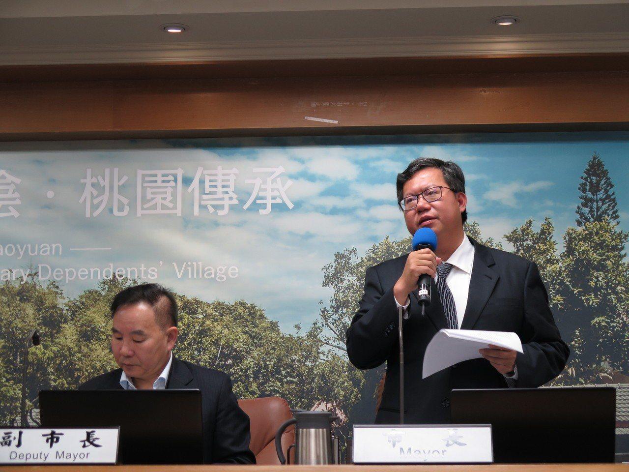 桃園市長鄭文燦今天在市政會議上指出,市府將研議成立「台商回流小組」,將由跨局處與...