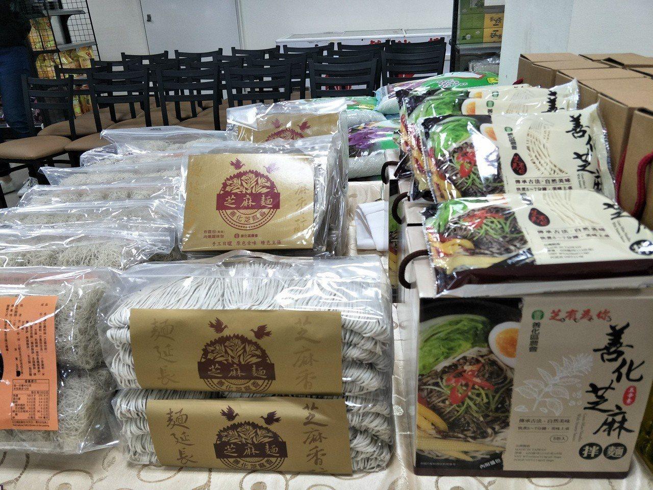 農會推出芝麻伴麵搶攻市場。記者謝進盛╱攝影