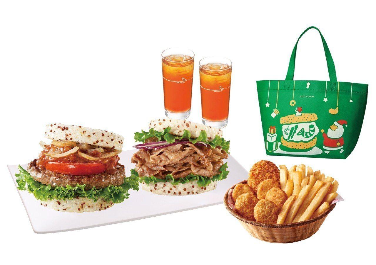 12月購買雙人餐附MOS Xmas耶誕限量版提袋,售價359元。圖/摩斯漢堡提供