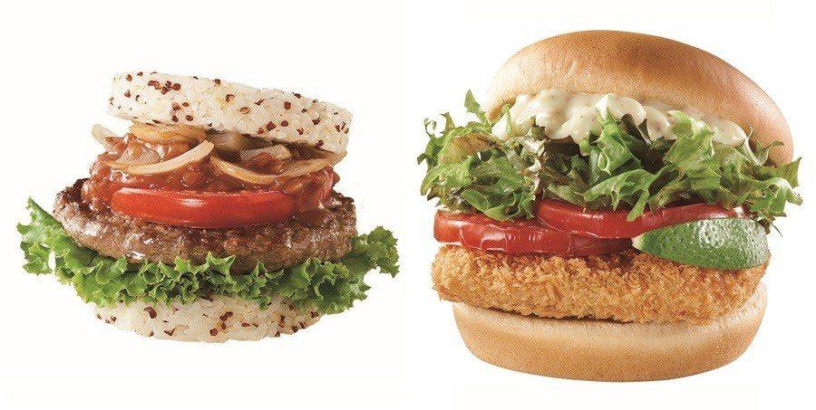 摩斯多蜜和牛珍珠堡(左),單售110元;輕檸鮭魚堡(右),單售95元。圖/摩斯漢...