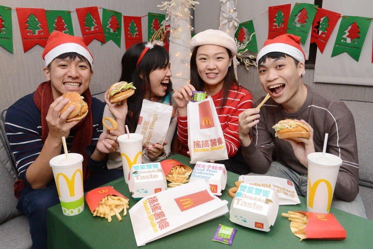 速食業者配合消費趨勢,推出季節限定口味。圖/麥當勞提供