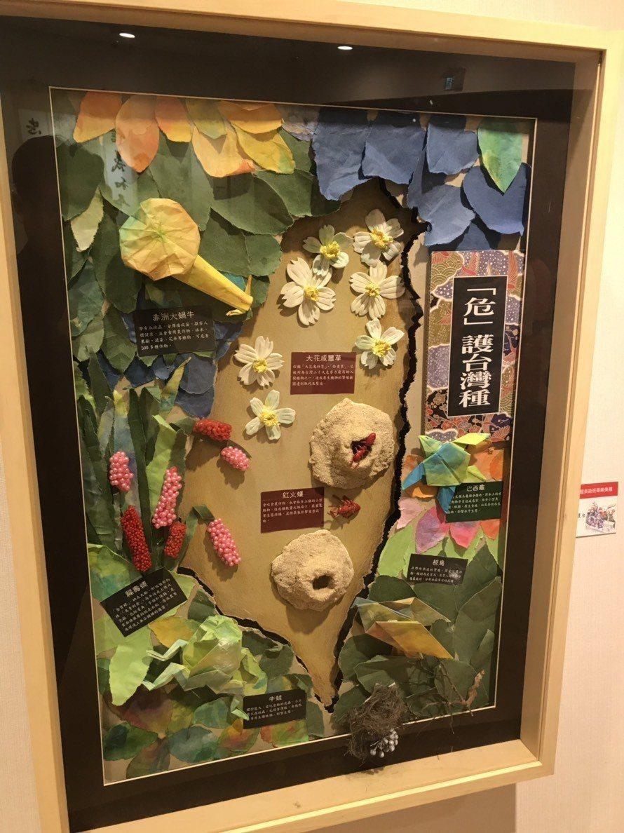桃園市八德國中第19屆美術班畢業成果展「藝情蔓延」,作品結合在地生活、文化、生命...