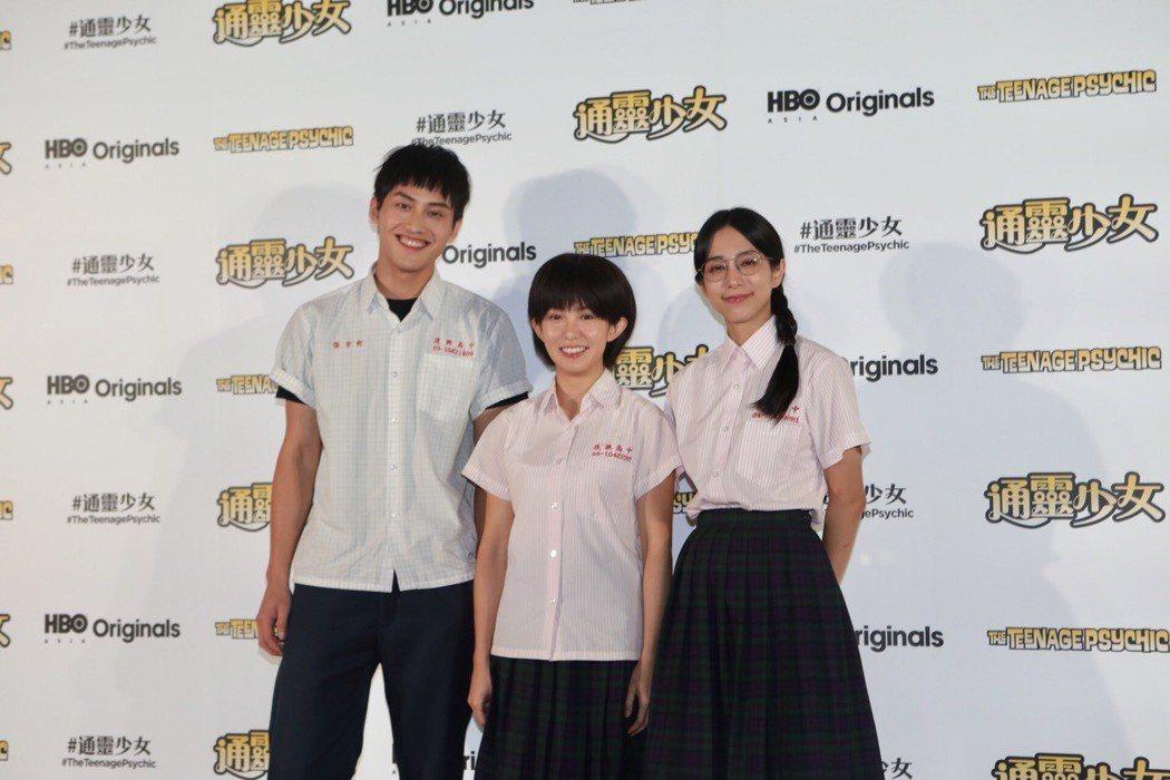 「通靈少女」第二季公布卡司陣容,由郭書瑤(中)和新加入的范少勳、溫貞菱主演。圖/...