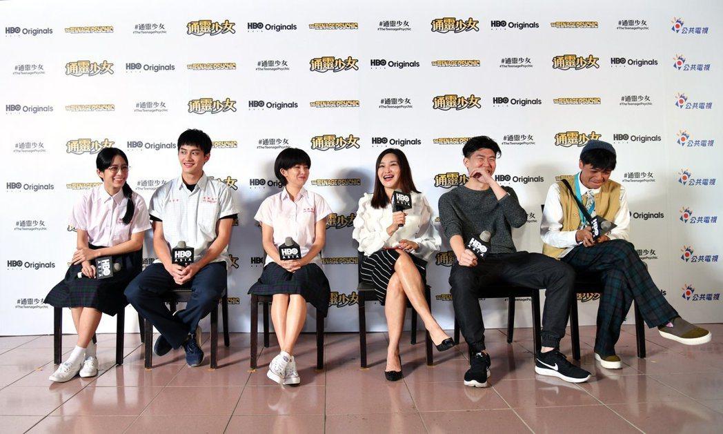「通靈少女」第二季,導演劉彥甫(右起)、製作人陳和榆(右起)、郭書瑤、范少勳、溫...