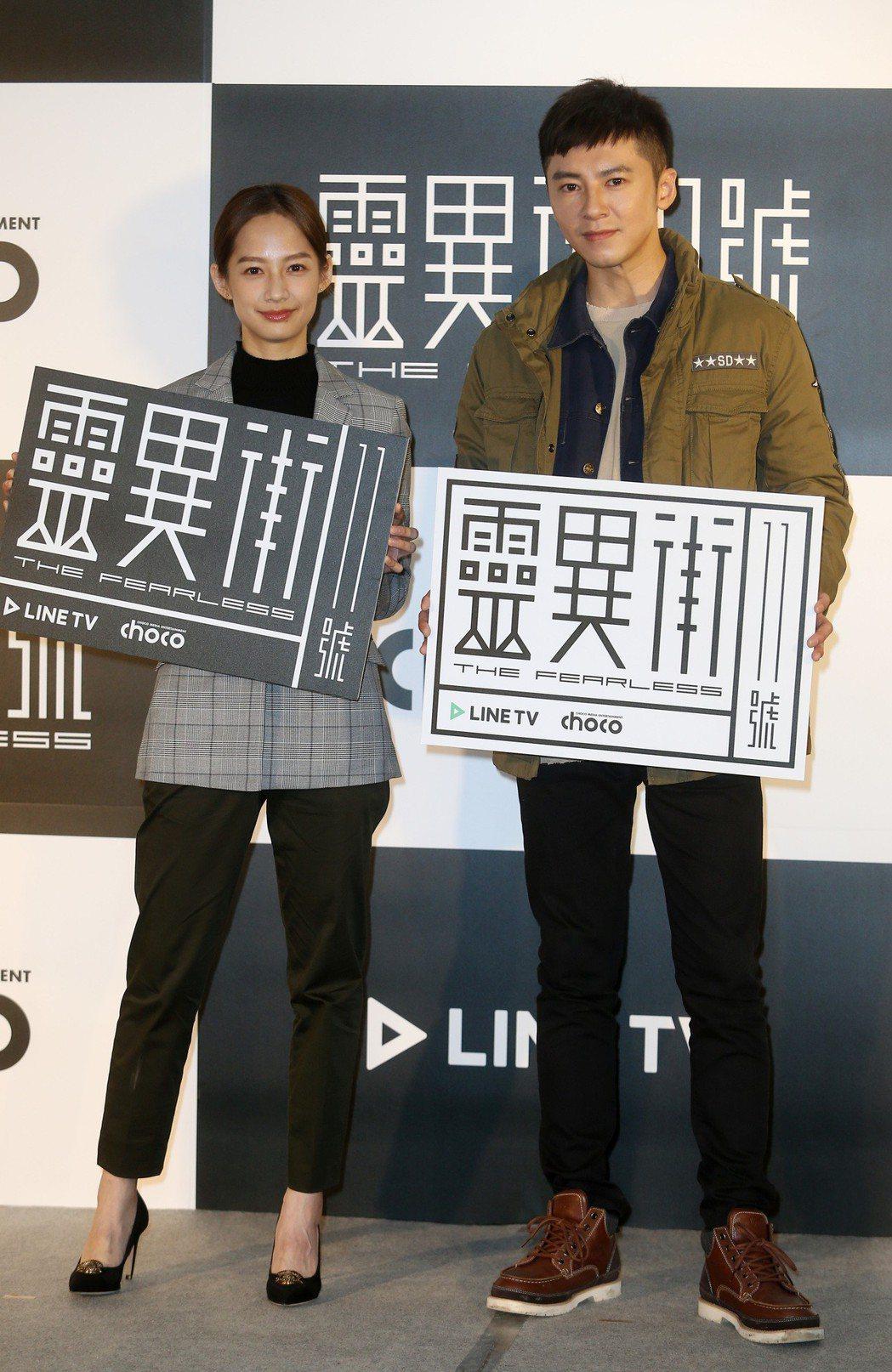 李國毅、簡嫚書等演員出席「靈異街11號」卡司發布會 。記者曾吉松/攝影