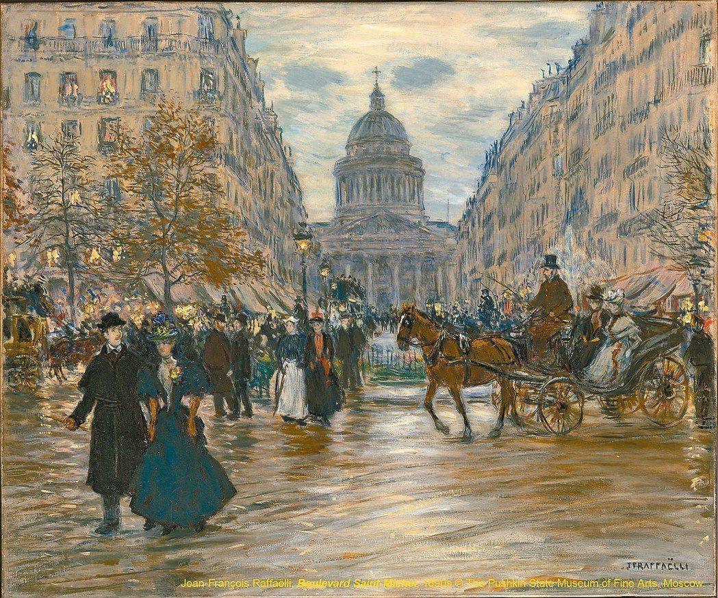 巴黎畫家哈斐利繪於一八九○年代的「聖米歇爾大道」,描繪雨後的巴黎街景。 圖/聯合...
