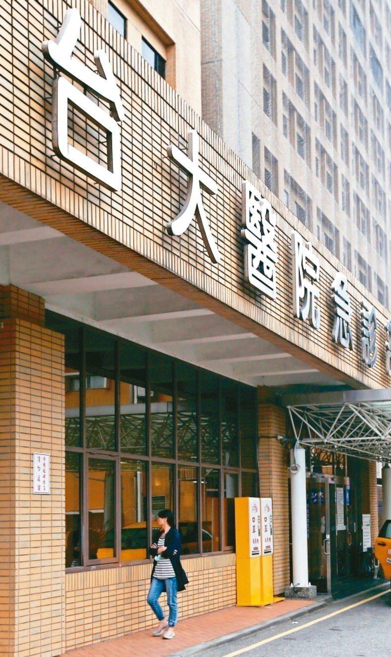 台大醫院腎臟科主治醫師吳允升私下介紹病人購買造血針。 圖/聯合報系資料照片