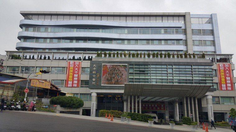 苗栗大千綜合醫院獲選為急重症醫療責任醫院輔導計畫,衛福部昨天宣布11月初的評鑑結...