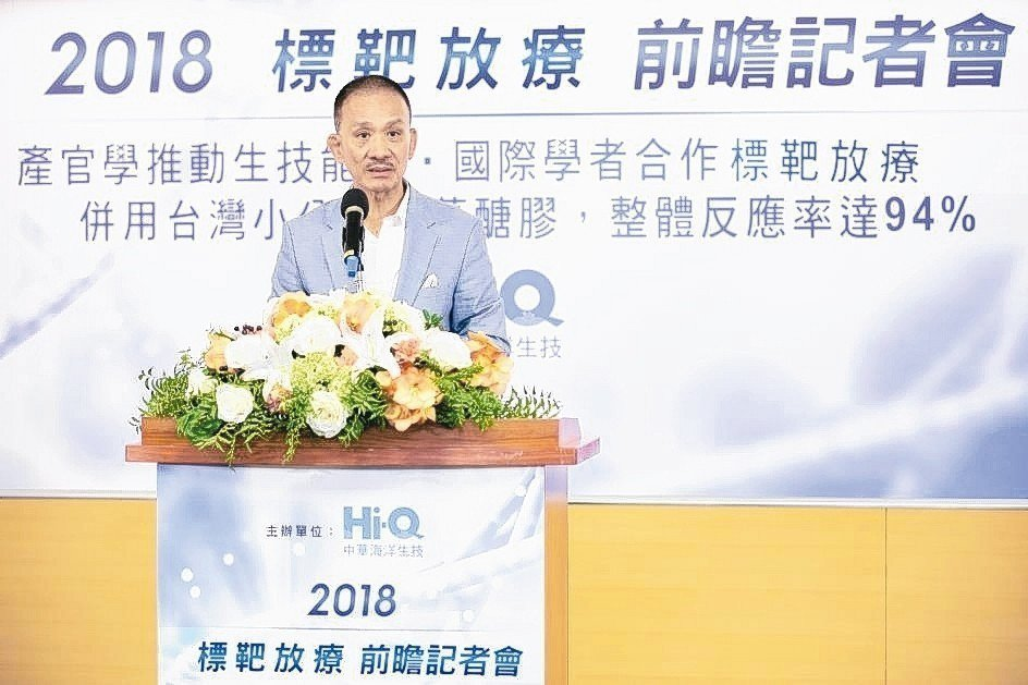 Hi-Q中華海洋生技董事長張永聲。 中華海洋/提供