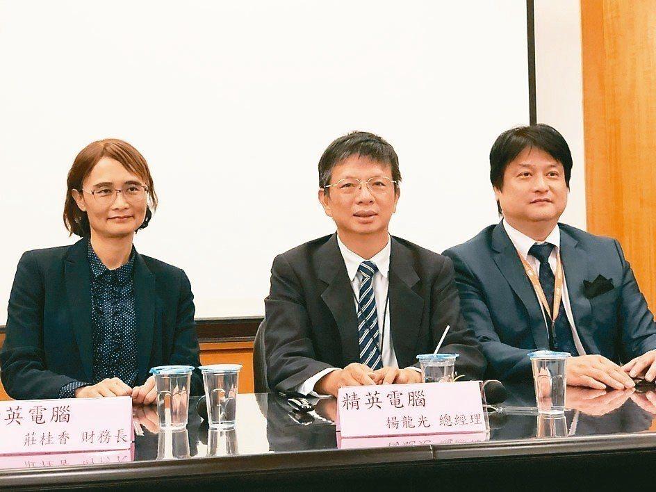 精英總經理楊龍光(中)對明年營收展望持平看待。 記者蕭君暉/攝影