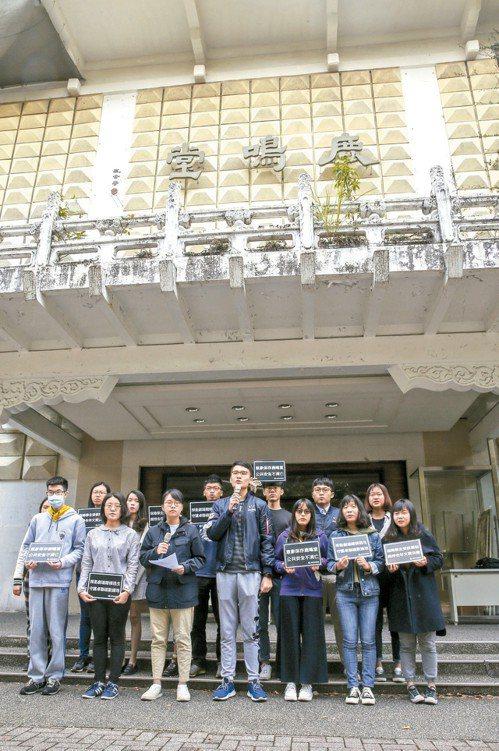 台大學生會與戲劇系學會上午在鹿鳴堂前舉行「意象保存鹿鳴堂 公共安全不消亡」記者會,呼籲市府文資會議維持拆除,只保留意象的決議。 記者鄭超文/攝影