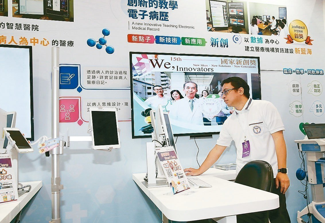 2018台灣醫療科技展。 記者曾吉松/攝影