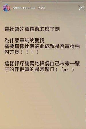 圖/擷自ig動態
