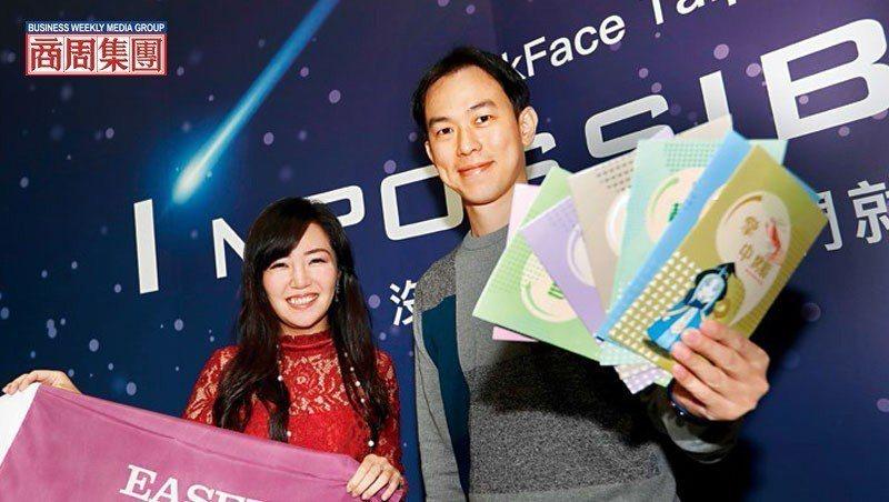 鄭宇庭(左起)、周代祥以國際商業人才教練、魔術科學課程,吸引北京天使投資人,在中...
