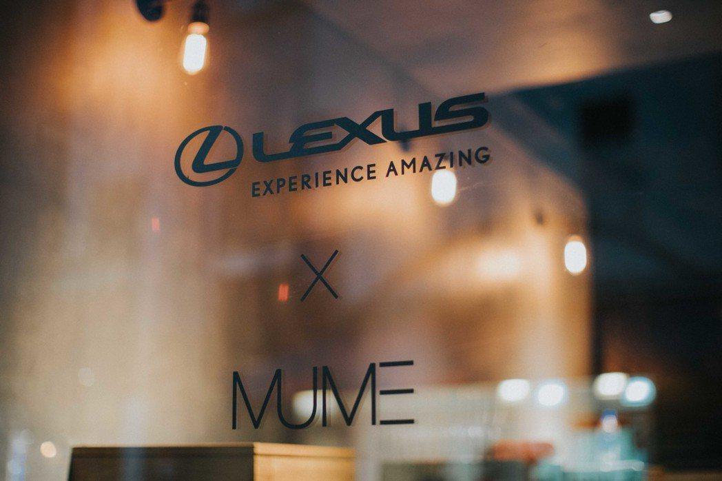 LEXUS x MUME北歐摩登創意時尚饗宴。 圖/和泰汽車提供