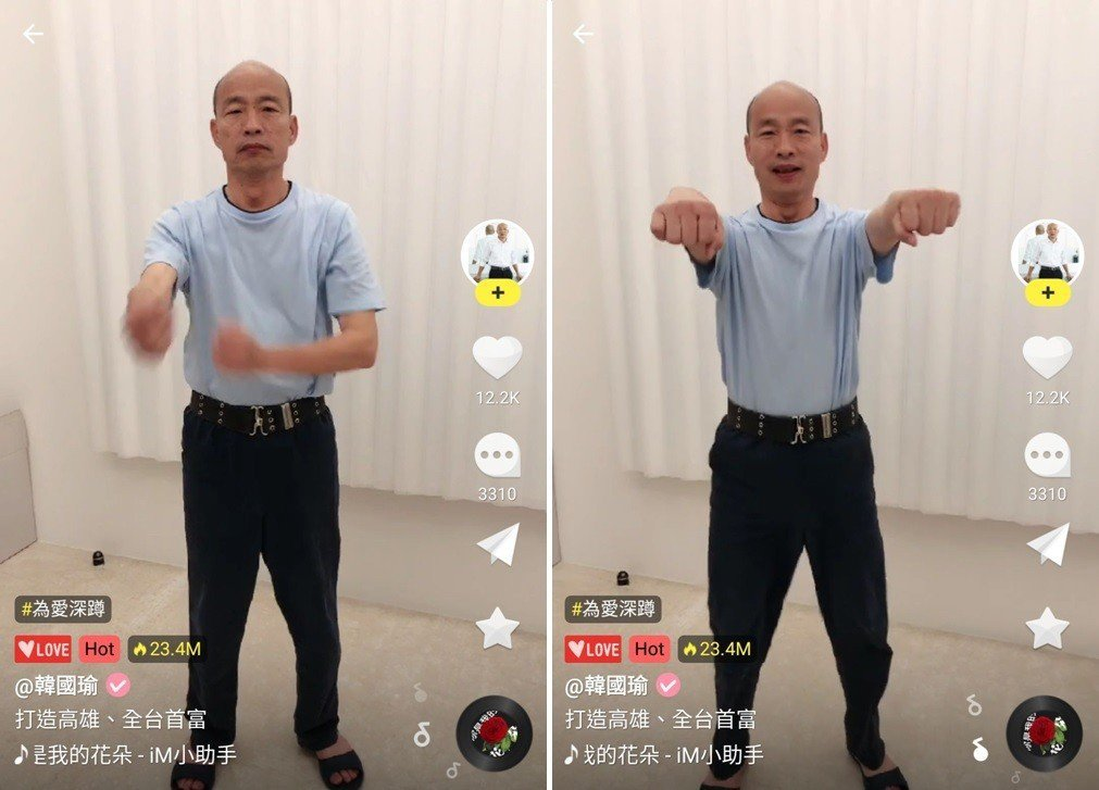 韓國瑜近日響應公益短片「為愛深蹲」拍攝,腰上的S腰帶引發討論。圖片來源/iM短影