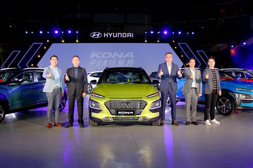Hyundai汽車總代理南陽實業正式發表Kona都會跨界休旅,且今年原廠限定的1...
