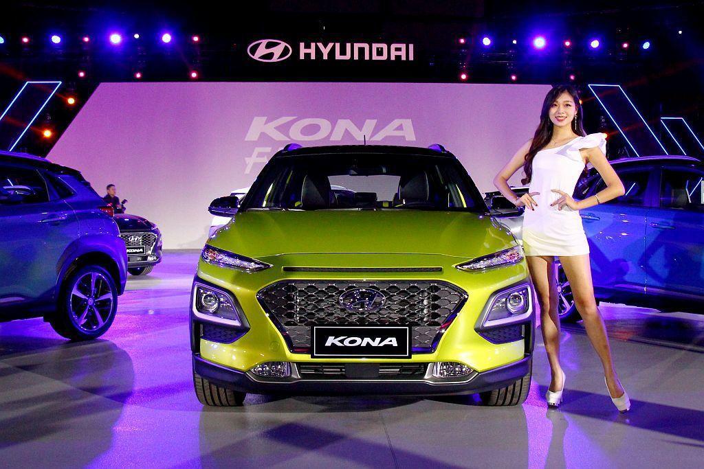 等待將近一年,南陽實業終於將Hyundai Kona導入台灣市場。 記者張振群/...