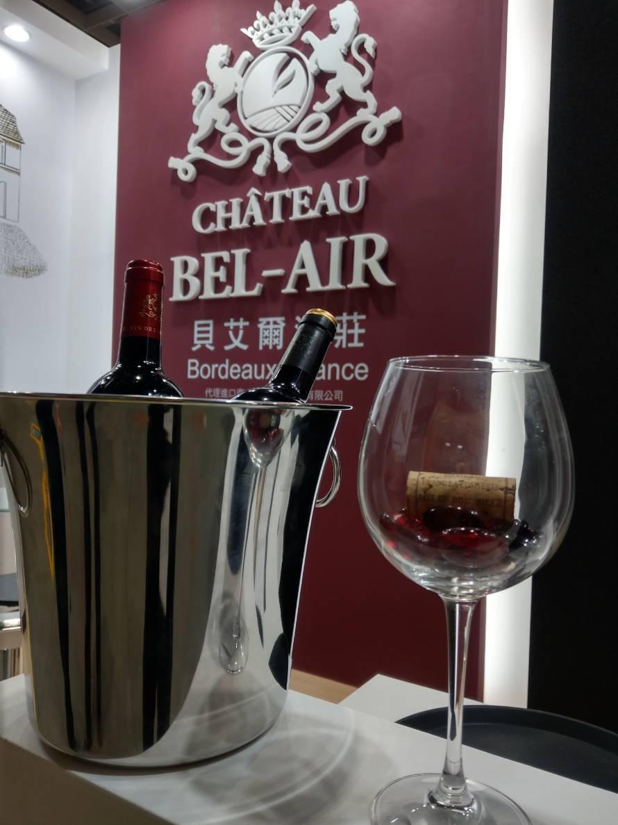 2018台北國際酒展最吸睛~Chateau Bel-Air貝艾爾酒莊首次參展。 ...