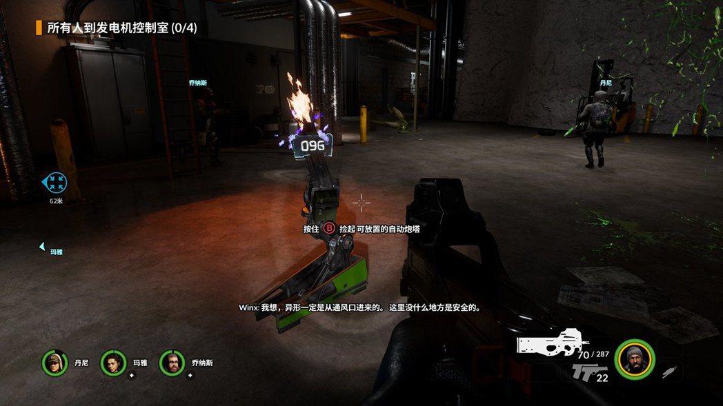 ▲自動砲塔是很有用的防守工具,最可惜的地方在於有彈藥限制