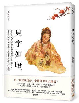 圖/皇冠文化集團