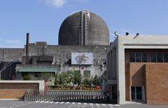 彭博專欄:台灣以核養綠公投寶貴一課 廢核非唯一選項