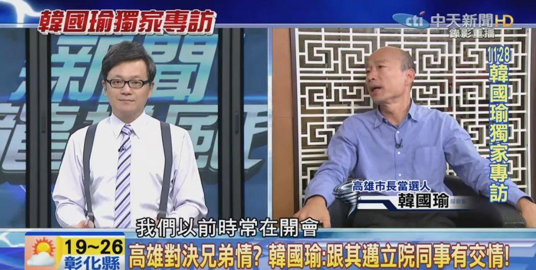 韓國瑜(右)上中天「新聞龍捲風」。圖/中天提供